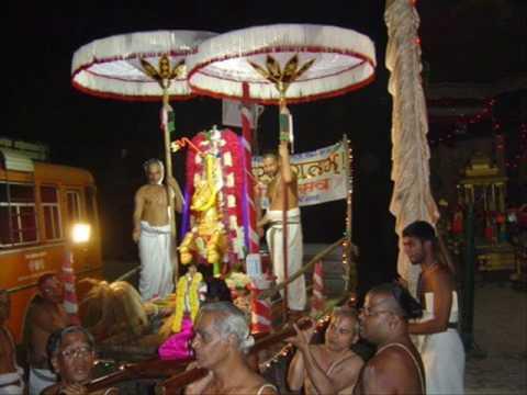Narayana Upanishad