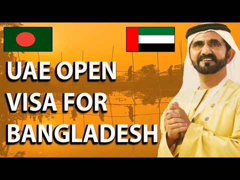 UAE Opens Visas Finally For Bangladeshis ||  Good News Bangladesh