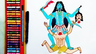 How to Draw Kali Mata Easily | Mahakali Mata Drawing | by Drawing Art