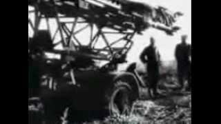 """""""Катюши"""" в плену у немцев."""