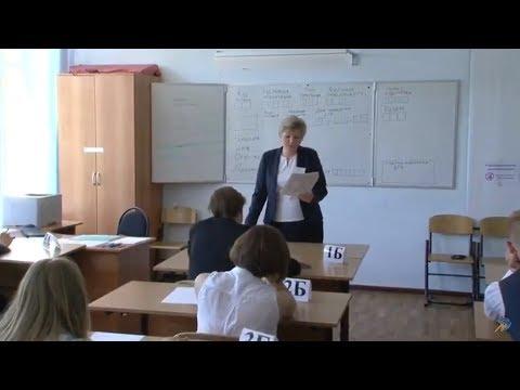 Зарплату белгородским учителям и воспитателям поднимут до  46 тыс. руб.
