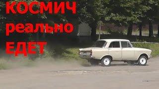 САМЫЙ РЕАЛЬНЫЙ ПАРКУР В GTA SA