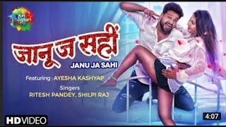 Kake Darshan Chij Chikan Man Parsan Bhail    RiteshPandey    Jaanu Jasahi Kewadi Band Bhail