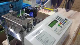 [호야텍스]자동 테이프 커팅기