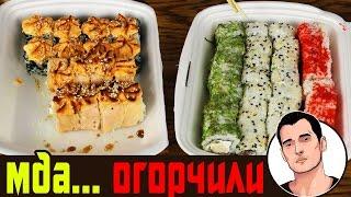 Обзор еды. Доставка суши СушиОпт Уфа отзывы от Vilimas TV(Генеральный спонсор канала - СушиBOX! http://sushibox-rb.ru/ Дисклеймер - Все сказанное в этом видео является сугубо..., 2016-11-18T11:00:00.000Z)