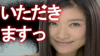 【裏芸能】江口はもらった! 略奪愛の篠原涼子次のターゲットは・・ つ...