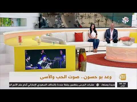 Al Araby TV Sabah Al Nour (Morning Show)