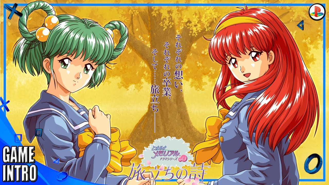 Tokimeki Memorial Opening Ps1 Youtube