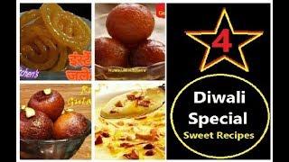 Top 4 Diwali Special Sweets Recipes | Instant Jalebi, Bread Gulabjamun, Rice Kheer, Rava Gulabjamun