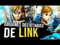 LINK   ORIGINES DES ATTAQUES SMASH BROS  ft  Iconoclaste