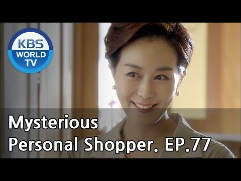 Mysterious Personal Shopper   인형의 집 EP.77 [SUB : ENG, CHN / 2018.06.20]