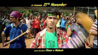 Urfi the film   Dialogue Promo 1   Prathamesh Parab , Mitali Mayekar