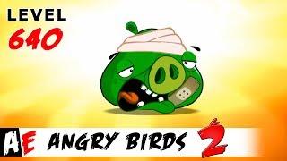 Angry Birds 2 LEVEL 640 / Злые птицы 2 УРОВЕНЬ 640