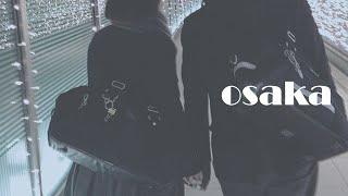 [여행vlog]#12 오사카3박4일/오사카성/USJ/주…