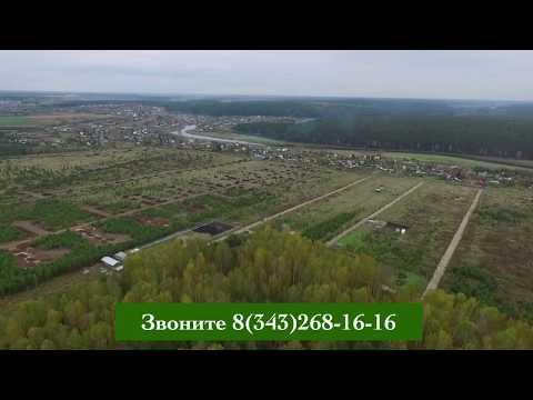 Где купить землю недорого под ИЖС в Екатеринбурге?