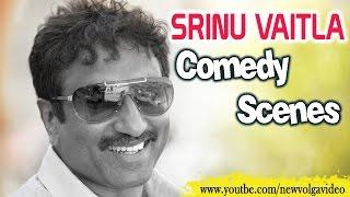 Srinu Vaitla Hilarious Telugu Comedy Scenes