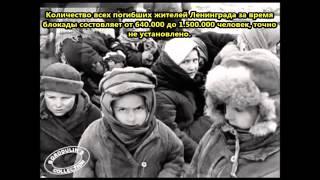видео 70 лет со дня снятия блокады Ленинграда