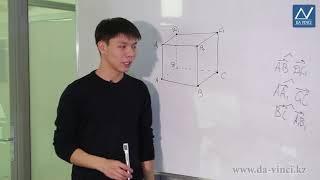 11 класс, 5 урок, Угол между векторами