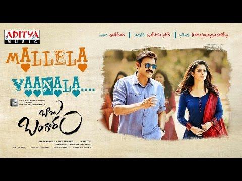 Mallela Vaanala Full Song | Babu Bangaram Full Songs | Venkatesh, Nayanthara, Maruthi, Ghibran