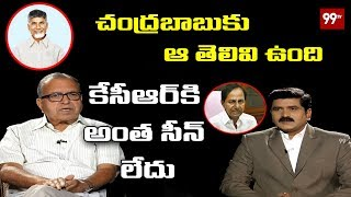 Prof Haragopal Counter to CM KCR Over KCR Comments on National Politic