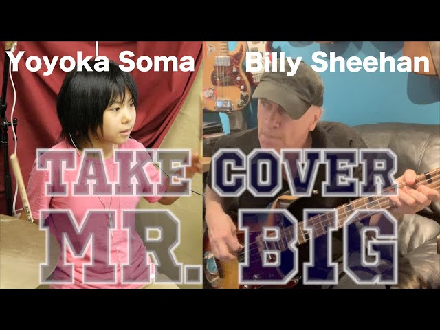 Mr. Big - Take Cover / Covered by Billy Sheehan & Yoyoka with friends