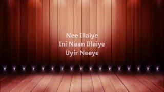 Nee pathi naan pathi Keladi Kanmani Tamil Karaoke songs with lyrics