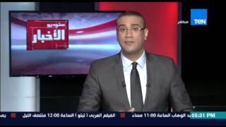 ستوديو الاخبار - التحقيق فى عملية سطو مسلح على شركة صرافة بمدينة نصر