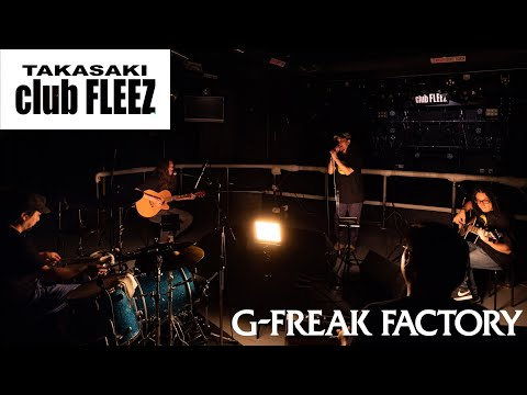 G-FREAK FACTORY FLARE(acoustic set) @高崎club FLEEZ