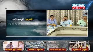 Puri Administration Reviews Preparatory Meeting For Cyclone Fa…