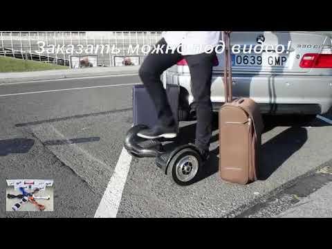 гироскутер 10 дюймов недорого - YouTube