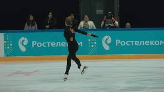 Елена Радионова ПП Контрольные прокаты 2018-2019 Elena Radionova FS Open Skates