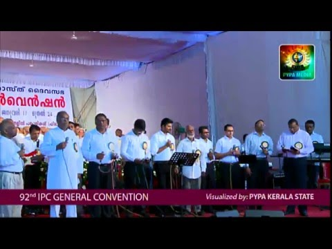 Day 02 Part 01 IPC GENERAL CONVENTION KUMBANAD 2016