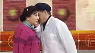 2003 央视春节联欢晚会 小品《心病》赵本山 范伟 高秀敏   CCTV春晚