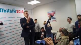 Навальный Штаб Уфа - с НОД нормально поговорили