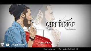 Mur hridaye kande ll New Assamese song ll WhatsApp status video ll#Zubeenlover
