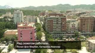 Албания -