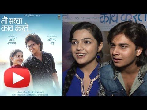 Abhinay Berde, Aarya Ambekar Talk About Ti...