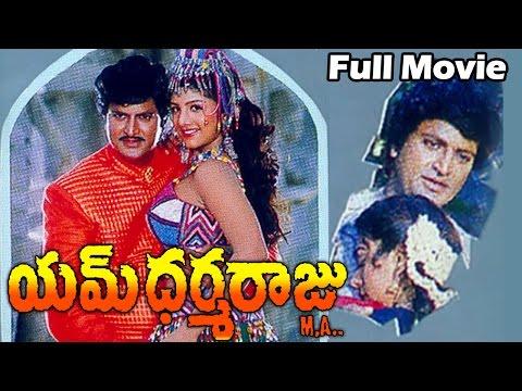 M Dharmaraju MA Telugu Full Length Movie || Mohan Babu, Sujatha, Surabhi, Rambha
