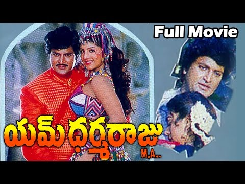 M Dharmaraju MA Telugu Full Length Movie...