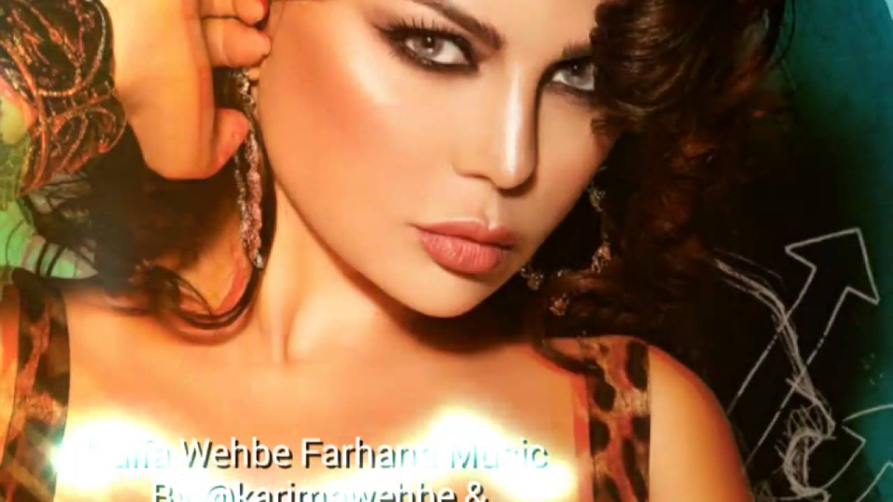 haifa wehbe farhana mp3