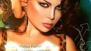 Haifa Wehbe ( Farhana ) Music ! موسيقى أغنية هيفاء وهبي فرحانة