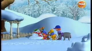 Mes amis Tigrou et Winnie  Un problème de neige petit gourou