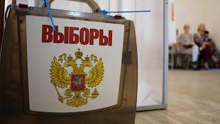 Первый день голосования за поправки в Конституцию России