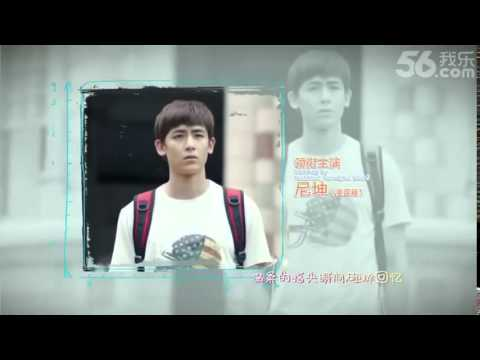 One And A Half Summer Drama Chinese Ost 1 一又二分之一的夏天 Youtube