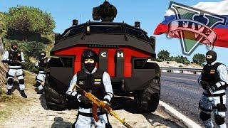 GTA 5 Mods:  Новый Броневик ФСБ - Каратель! #36