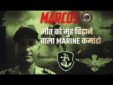 Indian Navy Marine Commando (MARCOS) Who Defeated Death | India's Bravest Ep#10