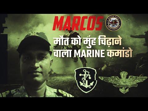 Indian Navy Marine