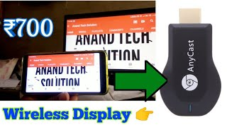 ANYCAST M4 PLUS FULL SETUP / wireless display | CONVERT TV into SMART TV | In Hindi