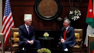 بنس للعاهل الأردني: قرار ترامب تاريخي بالاعتراف بالقدس عاصمة لإسرائيل…