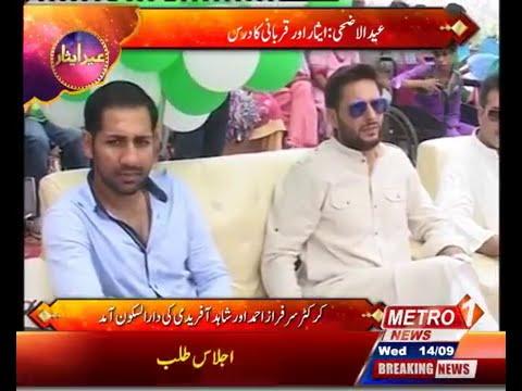 Afridi grooves on 'Abhi Toh Party Shuru...